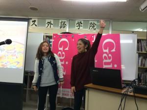 第2回沖縄観光英語プレゼン