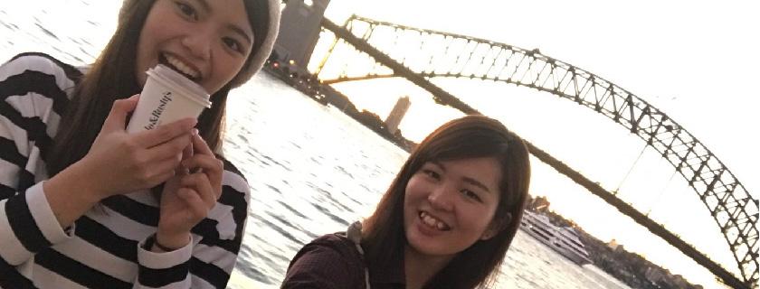 オーストラリア留学レポート