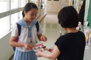 神原中学校インターンシップ 体験レポート