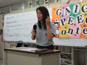 speechcontest2017summer06
