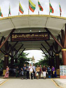 ミャンマー国際交流プログラム