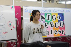 Speech Contest 2018 Winter