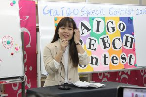 Speech Contest 2018 Winter