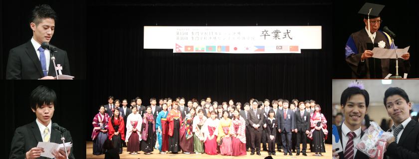 平成29学年度 卒業式 Photo