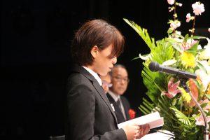 沖縄ビジネス外語学院 入学式