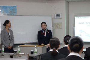 JALスカイエアポート沖縄 会社説明会