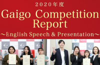 2020 Gaigo Competition Report